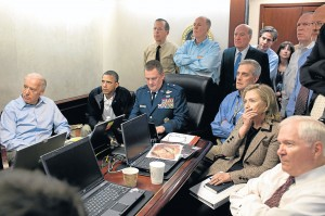 04_situation-room-300x199