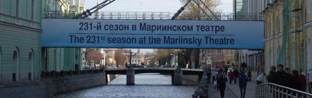 mariinsky